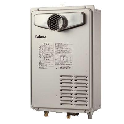 パロマ ガス温水機器 給湯専用 壁掛型コンパクト 号数20号(LPガス) PH-2003T-LP