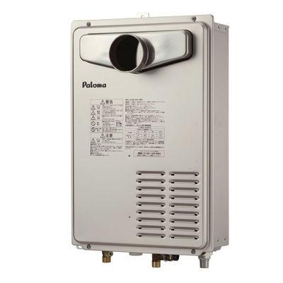 パロマ ガス温水機器 給湯専用 壁掛型コンパクト 号数20号(LPガス) PH-2003T2L-LP