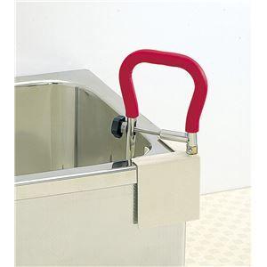 その他 フォーライフメディカル 浴槽手すり エルグリップ(お風呂用手すり) 6301-0300 ds-1548023
