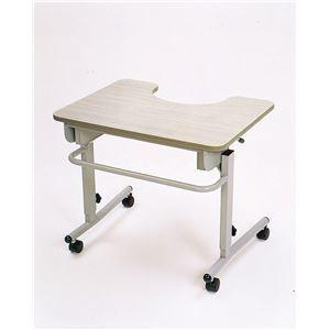 その他 日進医療器 ベッド関連用品 ライフケアテーブル TY506 ds-1548581