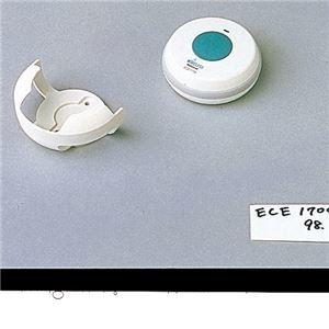 その他 パナソニック 視聴覚補助・通報装置 ワイヤレス浴室コール発信器 ECE1704P ds-1555872
