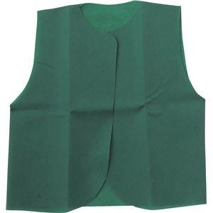 その他 (まとめ)アーテック 衣装ベース 【J ベスト】 不織布 グリーン(緑) 【×30セット】 ds-1562377