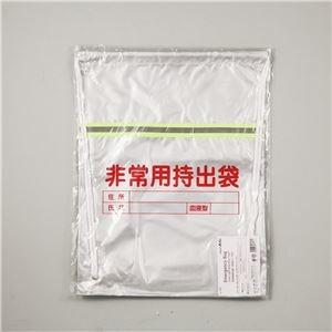 その他 (まとめ)アーテック 非常用持出袋(反射テープ付) 【×40セット】 ds-1562662