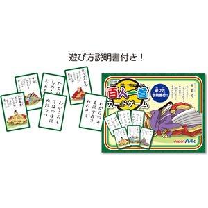 その他 (まとめ)アーテック 百人一首カードゲーム 【×15セット】 ds-1562724