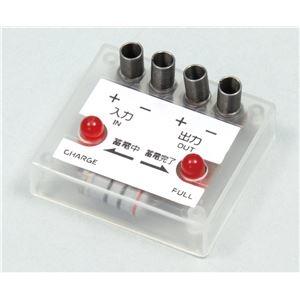 その他 (まとめ)アーテック 電気実験安全装置 【×30セット】 ds-1562889