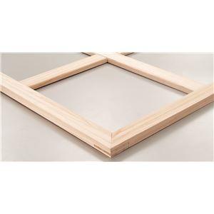 その他 (まとめ)アーテック 木枠/キャンバス用品 【F60】 130.3×97.0mm 桐材 【×5セット】 ds-1563853