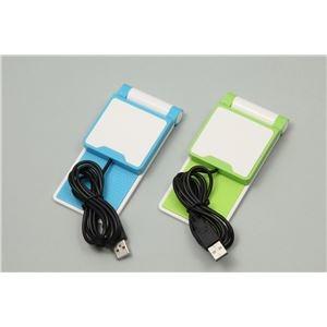 その他 (まとめ)アーテック USBポート付携帯ホルダー グリーン 【×15セット】 ds-1565499