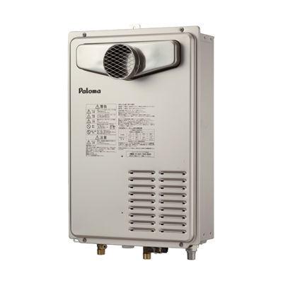 パロマ 壁掛型コンパクト16号 給湯専用給湯器(都市ガス) PH-1603T2L-13A