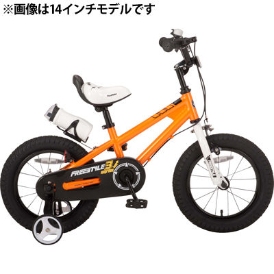 ROYALBABY FREESTYLE 18 orange (海外仕様) OTM-35972