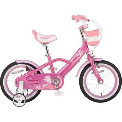 ROYALBABY MERMAID 16 pink (海外仕様) OTM-35994【納期目安:12/上旬入荷予定】