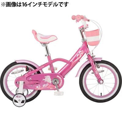 ROYALBABY MERMAID 18 pink (海外仕様) OTM-35995【納期目安:12/上旬入荷予定】