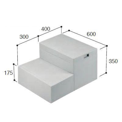 城東テクノ ハウスステップ ボックスタイプ 収納庫なし CUB-6040W