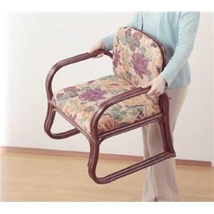 その他 天然籐思いやり座椅子 【ミドルタイプ】 座面高/約36cm 肘付き 軽量タイプ【代引不可】 ds-1569497