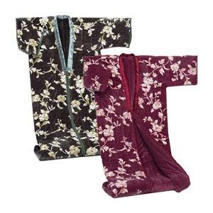 その他 綿入りかいまき毛布【2色組み】 テイジンRウォーマルR使用マイヤー2枚合せ 幅140cm×長さ200cm 【代引不可】 ds-1569631