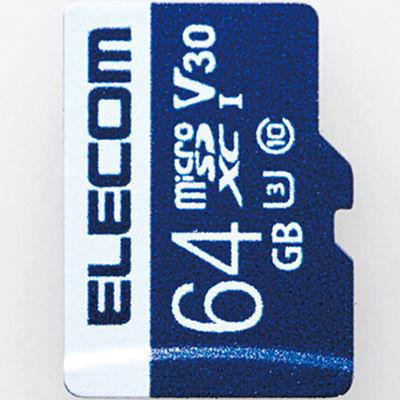 エレコム MicroSDXCカード/データ復旧サービス付/ビデオスピードクラス対応/UHS-I U3 80MB/s 64GB MF-MS064GU13V3R【納期目安:04/16入荷予定】
