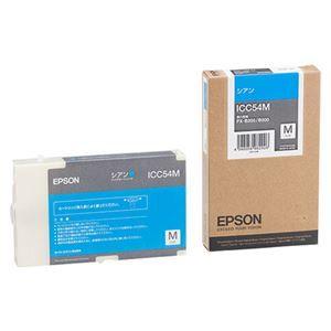 その他 (まとめ) エプソン EPSON インクカートリッジ シアン Mサイズ ICC54M 1個 【×3セット】 ds-1571947