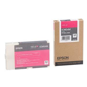 その他 (まとめ) エプソン EPSON インクカートリッジ マゼンタ Mサイズ ICM54M 1個 【×3セット】 ds-1571948
