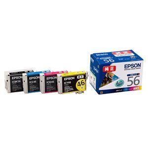 その他 (まとめ) エプソン EPSON インクカートリッジ 4色パック IC4CL56 1箱(4個:各色1個) 【×3セット】 ds-1572034