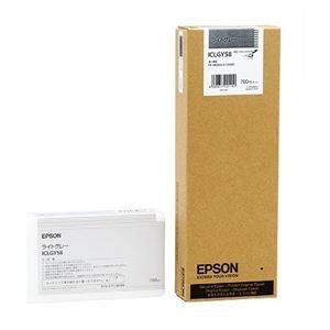 その他 (まとめ) エプソン EPSON PX-P/K3インクカートリッジ ライトグレー 700ml ICLGY58 1個 【×3セット】 ds-1572074