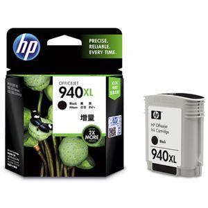 その他 (まとめ) HP940XL インクカートリッジ 黒 増量 C4906AA 1個 【×3セット】 ds-1572102