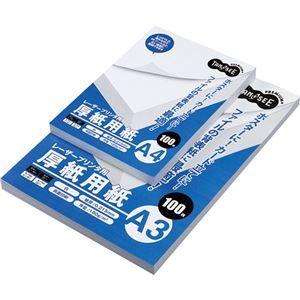 その他 (まとめ) TANOSEE レーザープリンター用厚紙用紙 A3 1冊(100枚) 【×5セット】 ds-1572166