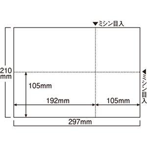 その他 (まとめ) TANOSEE EIAJ対応プリンター用紙 A4 無地 1箱(1000枚) 【×3セット】 ds-1572226