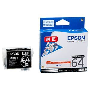 送料無料 その他 まとめ エプソン EPSON 割り引き 今だけ限定15%OFFクーポン発行中 インクカートリッジ マットブラック 1個 ×3セット ds-1573058 ICMB64