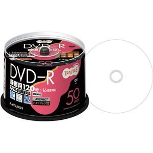 その他 (まとめ) TANOSEE 録画用DVD-R 120分 1-16倍速 スピンドルケース VHR12JP50T 1パック(50枚) 【×5セット】 ds-1573128