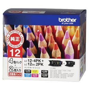 その他 (まとめ) ブラザー BROTHER インクカートリッジ 4色(シアン・マゼンタ・イエロー・黒)パック+黒2個 LC12-4PK+LC12BK-2PK 1箱(6個) 【×3セット】 ds-1573479