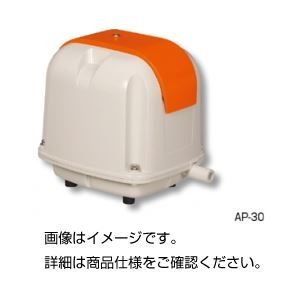 その他 電磁式エアーポンプ AP-80F ds-1588348