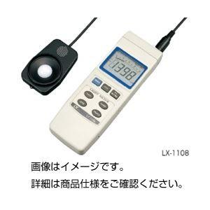 その他 デジタル照度計 LX-1108 ds-1588396