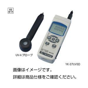 その他 SDカード式紫外線強度計YK-37UVSD ds-1588474