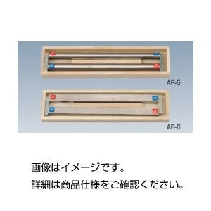 その他 (まとめ)アルニコ棒磁石 AR-110φ×50mm(丸)【×3セット】 ds-1588559