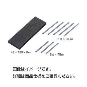 その他 (まとめ)炭素板 B-20 120mm タなし【×5セット】 ds-1588854