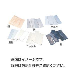 その他 (まとめ)実験用金属板セット6種各5枚組【×3セット】 ds-1588861
