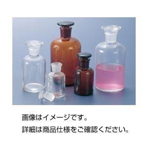 その他 (まとめ)細口試薬瓶(白)60ml【×10セット】 ds-1589064