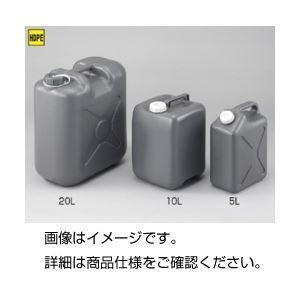 その他 (まとめ)廃液貯蔵瓶(平角グレー缶)FG-5【×3セット】 ds-1589476