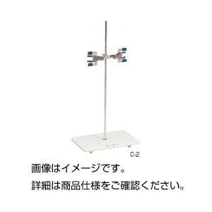 その他 (まとめ)ビューレット台 D-2【×2セット】 ds-1589845