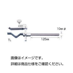 その他 (まとめ)一方開クランプ TL【×3セット】 ds-1589935