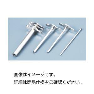 その他 (まとめ)コルクボーラー 12種組【×3セット】 ds-1590101