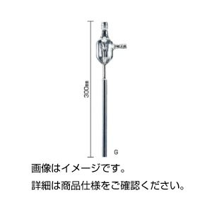その他 (まとめ)ガラスアスピレーター G【×5セット】 ds-1590322