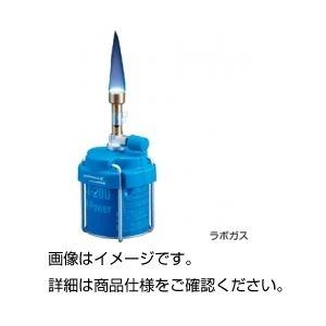 その他 (まとめ)ラボガス【×3セット】 ds-1590407