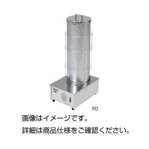 その他 ピペットドライヤー ステンレス製 収納かご付き PD ds-1590437