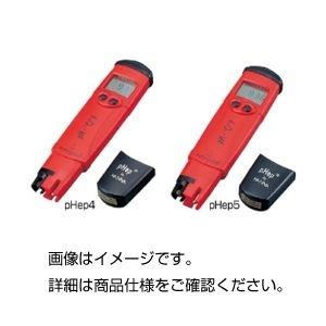 その他 防水型pHペンpHep4 ds-1590478