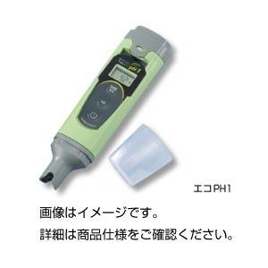 その他 (まとめ)pH計 エコPH1【×3セット】 ds-1590520