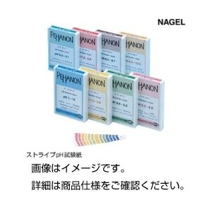 その他 (まとめ)ストライプpH試験紙1.0~12(ナーゲル)【×5セット】 ds-1590541