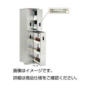 その他 耐震ステンレス薬品庫KS-18 ds-1590700