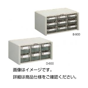 その他 (まとめ)マスターボックス E-400【×3セット】 ds-1590753