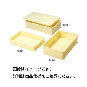 その他 (まとめ)浅型コンテナー S-16バラ【×3セット】 ds-1590860