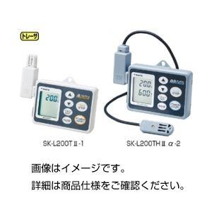その他 記憶計(データロガー)SK-L200TII-1 ds-1591025